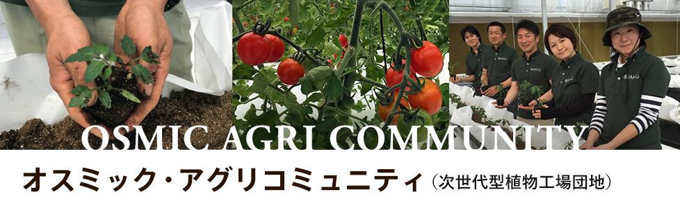 banner_agri